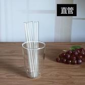 高硼硅玻璃彎吸管耐高溫粗管透明牛奶直管