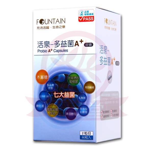 永信活泉Fountain 多益菌(60粒/盒)x1