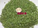 『晶鑽水晶』橄欖石晶粒 可帶來幸運*財富與希望的寶石1000公克 1公斤裝