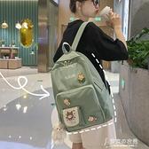 雙肩包書包女韓版初中生中學生小學生背包輕便校園可愛高中大容量 【快速出貨】