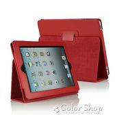 老款蘋果平板1第一代電腦ipad1保護套3代air2殼子mini2皮套4外殼color shop