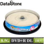 ◆運費◆精選日本版 DataStone 空白光碟片 正A級 DVD+R 8X DL 8.5GB 單面雙層 空白光碟片(10片布丁桶X1)
