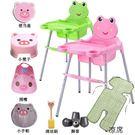 優惠兩天-寶寶餐椅兒童椅子 塑料可調檔多...