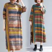 中大碼洋裝 秋冬韓版時尚新品復古氣質百搭舒適寬松不規則彩色條紋高領洋裝