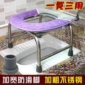 坐便器 防滑孕婦坐便椅老人坐便器簡易家用老年加固成人馬桶蹲便改廁所凳 mks 阿薩布魯