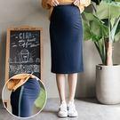 愛戀小媽咪 正韓 孕婦褲 拼接彩色直紋運動風及膝窄裙 鬆緊腰圍