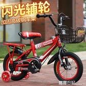 兒童自行車3歲寶寶腳踏單車2-4-6歲男孩女孩小孩6-7-8-9-10歲 NMS 露露日記