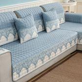 沙發罩 四季沙發墊通用布藝防滑簡約現代沙發套全包萬能坐墊歐式全蓋夏季