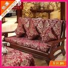 快速出貨 沙發墊 實木沙發墊帶靠背加厚海綿中式紅木沙發坐墊聯邦椅墊木質沙發墊