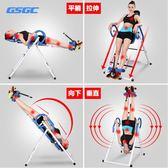 倒立機家用倒掛器長高拉伸神器輔助瑜伽椎間盤長個增高健身器材