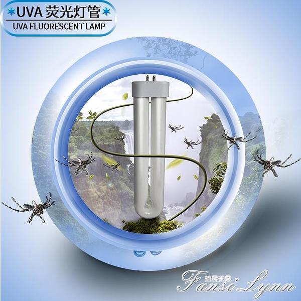 U滅蚊誘蟲紫光燈管T6 15W 220V110V 適用 flowtron BF35滅蚊燈管 中秋節全館免運