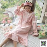 睡裙 睡裙女冬季長款珊瑚絨加厚韓版甜美公主風學生法蘭絨睡衣女家居服 歐歐流行館