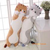 (中秋大放價)萌貓抱枕毛絨公仔軟體貓咪睡覺抱枕玩偶女生禮物xw
