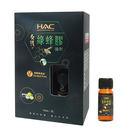 永信HAC 綠蜂膠噴劑10mL/盒(含專...