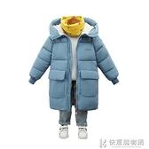 兒童棉服系列 2020新款兒童中長款羽絨棉服中大童寶寶冬裝男童加厚外套女童棉衣 快意購物網
