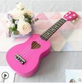 烏克麗麗少女心尤克里里初學者學生成人女櫻花粉烏克里里小吉他優克里里JD 玩趣3C