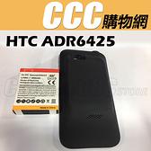 HTC rezound ADR6425 Vigor 電池 HTC BTR6425B 加厚電池 內置電池 附後蓋