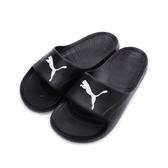 PUMA DIVECAT 一體成形套式拖鞋 黑白 360274-02 男鞋