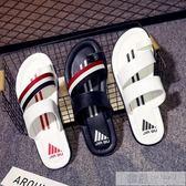 2019新款夏季男士一字拖外穿涼拖鞋室外沙灘鞋海邊度假個性涼鞋潮 韓慕精品