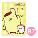 《Sanrio》布丁狗快樂生活系列B7便條本(俏皮姿勢)★funbox生活用品★_UA48133