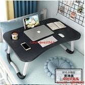 電腦桌床上小桌子可折疊懶人臥室宿舍家用學習簡易筆記本學生書桌【時尚好家風】