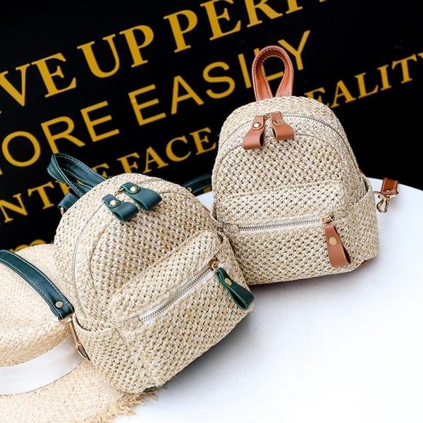 後揹包—迷你雙肩包女新款韓版ulzzang草編包時尚編織揹包休閒小包包 依夏嚴選