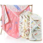 純棉嬰兒抱被新生兒包被春秋抱毯被子襁褓包巾寶寶6層紗布裹布梗豆物語