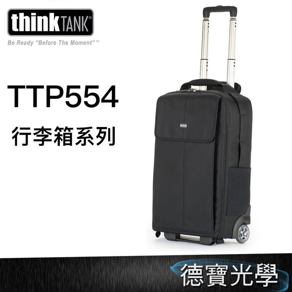 下殺8折 ThinkTank Airport Advantage Plus 輕量旅遊行李箱 TTP730554 航空攝影行李箱 正成公司貨 首選攝影包