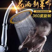 《Y.C旗艦店-24H出貨》6吋花灑蓮蓬頭