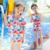 兒童泳衣女游泳衣運動分體套裝寶寶泳衣三件套可愛女童幼兒中大童