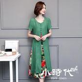 大碼短袖洋裝 女長裙夏裝文藝棉麻假兩件短袖連身裙  603-103