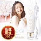 韓國 Greenharmony小白管氧氣胺基酸洗面乳120ml