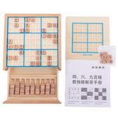 木質數獨游戲棋469九宮格三合一入門親子5-10-12歲兒童益智玩具