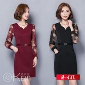 寬鬆顯瘦雪紡純色長袖連衣裙 M-4XL O-Ker 歐珂兒 LLB7586-C