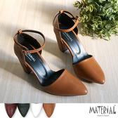跟鞋 尖頭繞踝粗跟鞋 MA女鞋 T9323