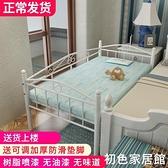 床加寬拼接床側邊床邊實木兒童床拼床神器帶護欄大人寶寶擴寬延邊