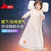 嬰兒睡袋 薄款有機棉寶寶透氣款兒童空調房防踢被春夏天