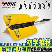 提升臂力!高爾夫風力練習扇揮桿訓練器初學練習用品揮桿棒