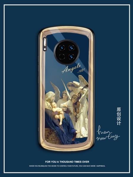 可比拉原創適用華為MATE30PRO手機殼復古油畫MT30POR全包METE3O女mt玻璃EPRO鏡面M超薄5G創意e男保護套