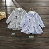 洋裝韓板條文貓咪圖樣棉麻料子長袖連身裙單款寶貝童衣