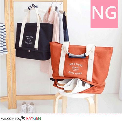 NG 韓版休閒 時尚大包 媽咪包 旅行背包 旅行收納包