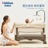 新生嬰兒床鈴0-1歲3-6個月12男女寶寶玩具音樂旋轉益智搖鈴床頭鈴