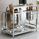 304不銹鋼廚房置物架免打孔菜刀座廚具用品收納架多功能壁掛刀架 解憂雜貨鋪