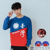 【OBIYUAN】刷毛衣服 I love台灣 國旗  保暖長袖T恤 【F20048】
