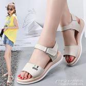 夏季真皮百搭平底平跟學生涼鞋女韓版簡約防滑孕婦女鞋 概念3C旗艦店