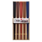 asdfkitty可愛家-日本製-耐熱220度-深色八角筷子-防滾動.好夾菜-洗碗機可用