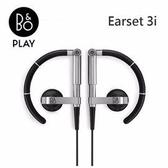 B&O PLAY EarSet 3i 黑色 iOS系統 智慧型手機專用 耳掛式耳機 分期0利率 免運