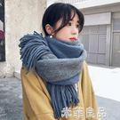 圍巾女韓版百搭純色雙面軟妹針織毛線可愛少女學生圍脖男  『米菲良品』