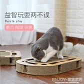 貓爪板 貓抓板磨爪器耐磨創意多功能貓爪板瓦楞紙貓咪用品逗貓轉盤貓玩具 宜室家居