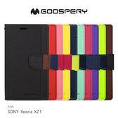 摩比小兔~GOOSPERY SONY Xperia XZ1 雙色皮套FANCY 手機殼保護